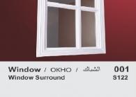 Pencere Stroline Söve: İç ve Dış Cephe Süslemeleri ve Yalı Baskı Mantolama  0